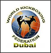 wkf-dubai-logo