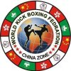 wkf-china-international
