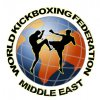 wkf-middle-east-logo