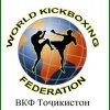 wkf-tajikistan-logo