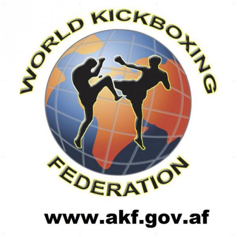 wkf-afghanistan-logo