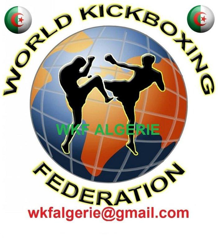 wkf-algeria-logo