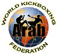 wkf-arab-logo