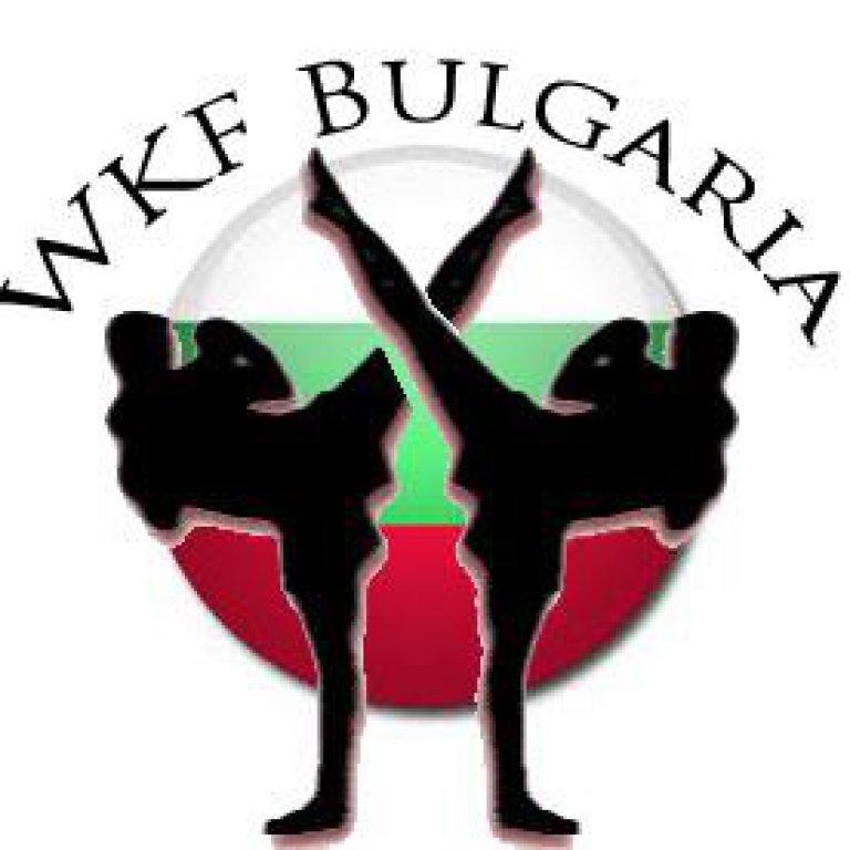 wkf-bulgaria logo