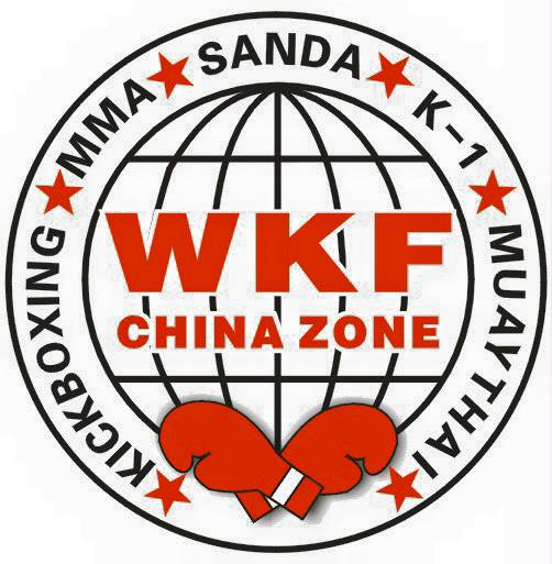 wkf-china-zone