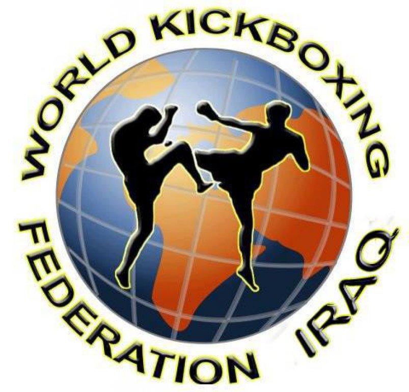 wkf-iraq-logo