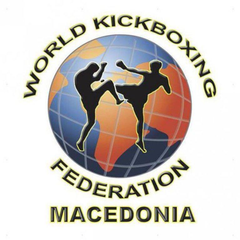 wkf-macedonia-logo