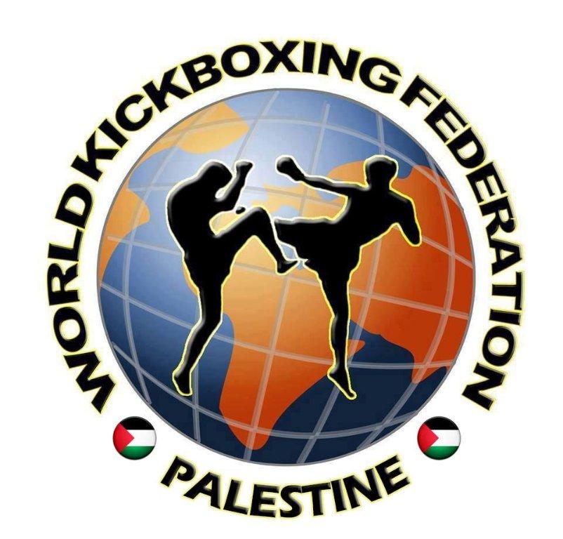 WKF Palestine Logo