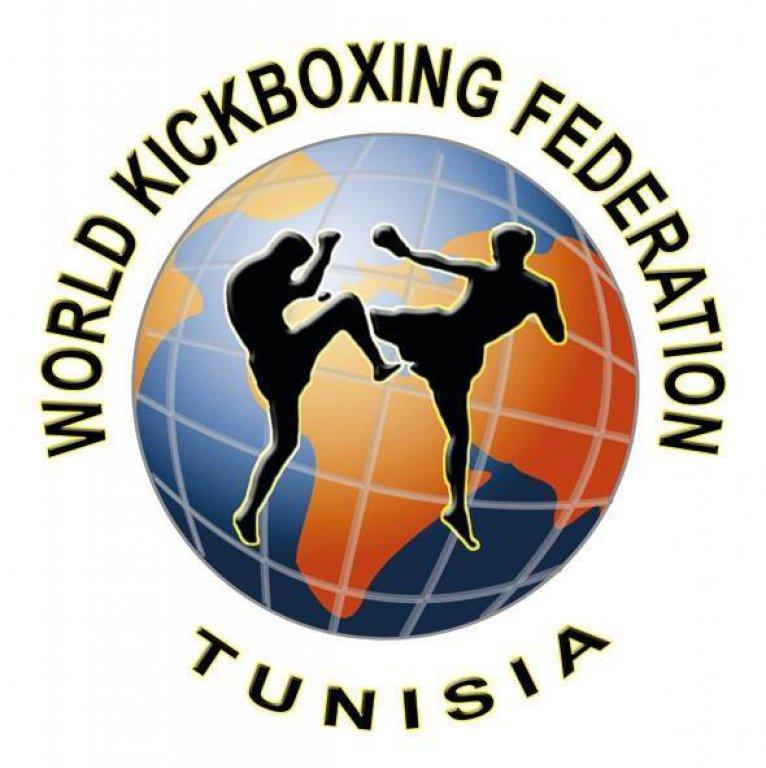 wkf-tunisia-logo