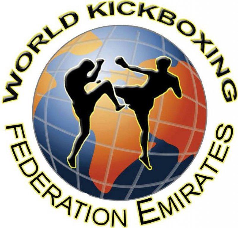 wkf-uae-logo