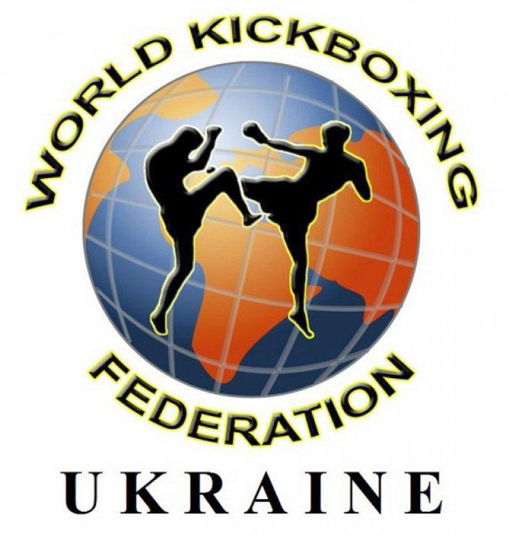 wkf-ukraina-logo