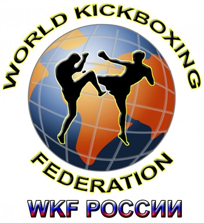 ВКФ Россия